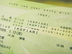 IMGP0290.JPG